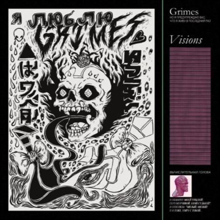 No. 1 - Grimes